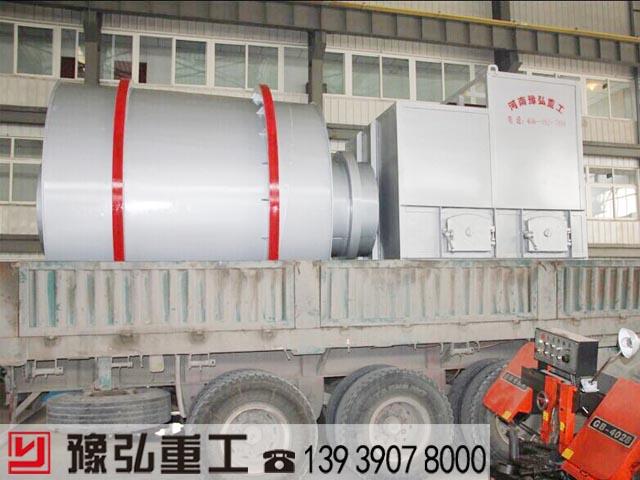 装车发货的矿粉干燥机